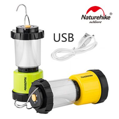 Den leu xac USB NatureHike